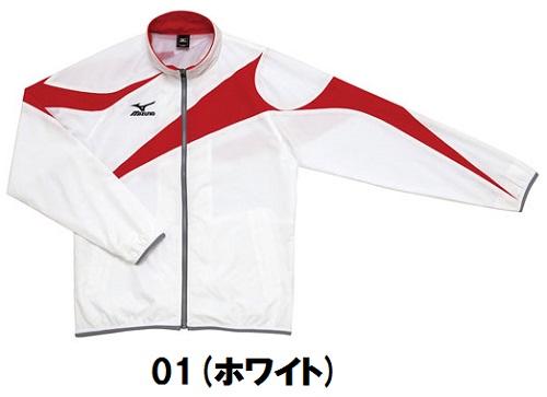 N2JC7001 01 ホワイト ミズノウェア  mizuno トレーニングクロスシャツ