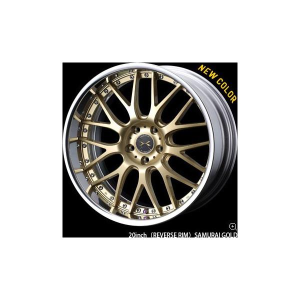 タイヤ ホイール 4本セット 245/35R20 ウェッズ マーベリック 709M 8.50-20 114.3-5H 特選輸入タイヤ クラウン アルファード シーマ GLD リバースリム