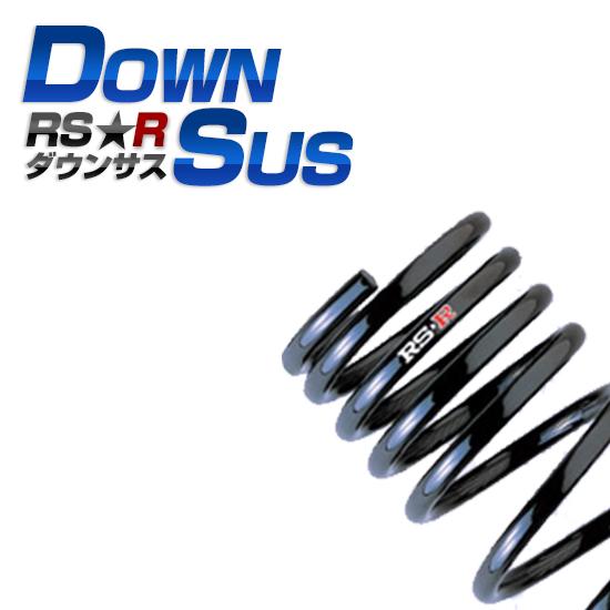 RSR RS-R RS★R ダウンサス ヴォクシー ZRR70G お取り寄せ品 T665W