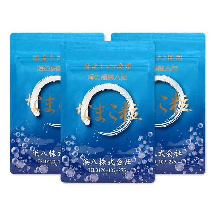 健康食品 サプリメント 高タンパク質 海の高麗人参 なまこ粒(乾燥ナマコ錠剤)1袋 150粒入(約30日分)×3