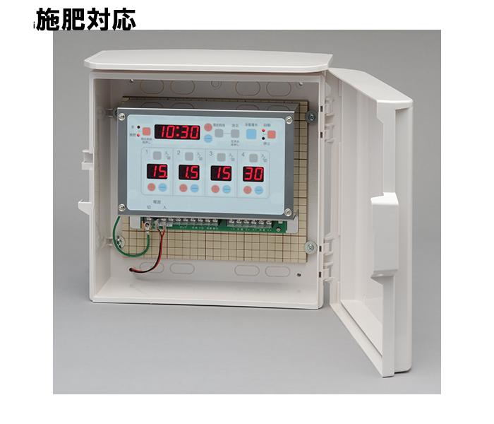 スナオタイマー オートレイン 自動かん水タイマー スナオ電気 LF411-E-E 送料無料
