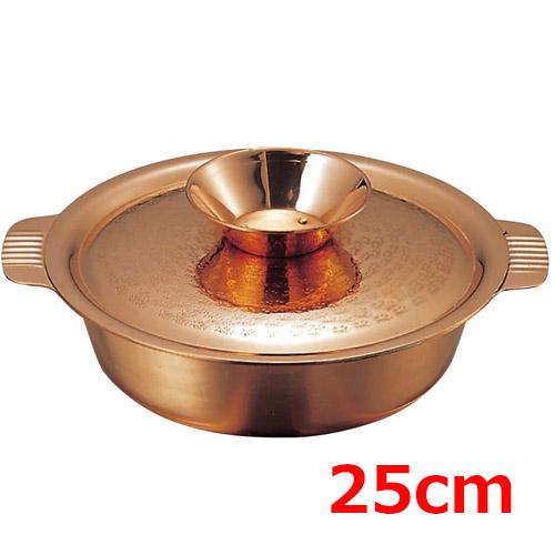 ちり鍋 26cm ガゼル 銅製【業務用】【送料無料】