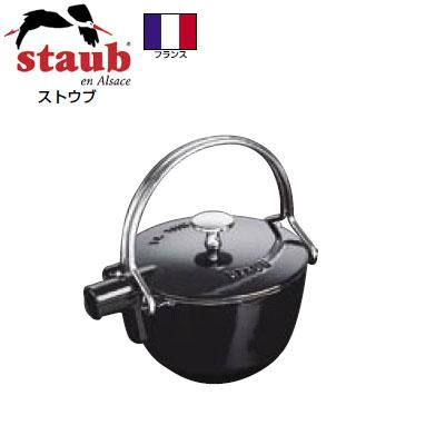 ストウブ ティーポット 丸型(黒)1650023 1L 【業務用】【送料無料】