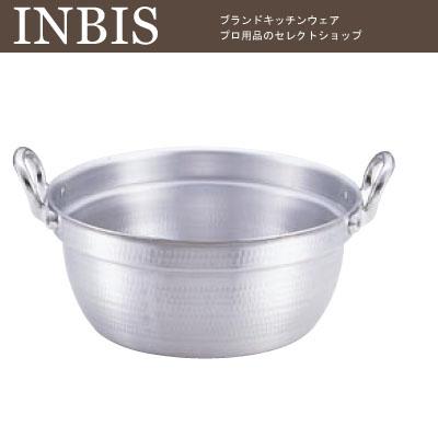 料理鍋 51cm 打出 アルミ EBM 【業務用】【送料無料】