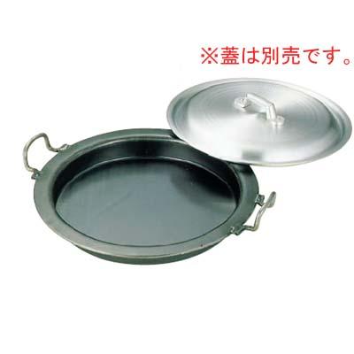 ギョーザ鍋 39cm 鉄製/業務用/新品