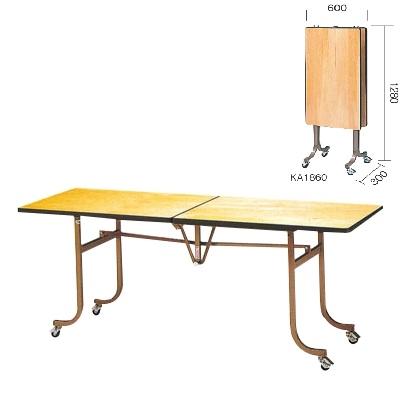 テーブル 洋風 【フライト 角 テーブル KA1860】 KA1860 幅1800 奥行600 高さ700 【業務用】【送料別】