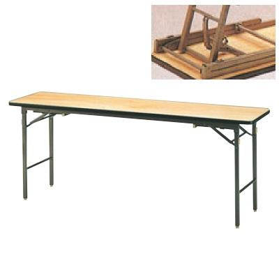 テーブル 洋風 【和机兼用 テーブル KB7360】 KB7360 幅1800 奥行600 高さ700 【業務用】【送料別】