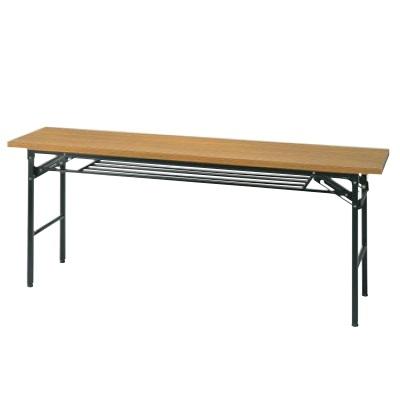テーブル 洋風 会議用テーブル ハイタイプ折りたたみ チーク色 KH1845TT KH1845TT 幅1800 奥行450 高さ700/業務用/新品