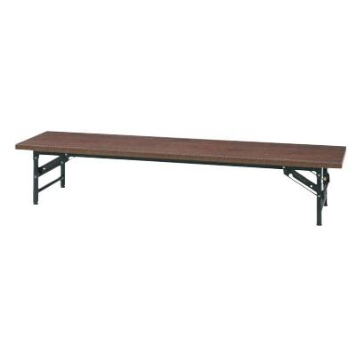 テーブル 洋風 会議用テーブル ロータイプ折りたたみ ローズ色 KR1845NR KR1845NR 幅1800 奥行450 高さ330/業務用/新品