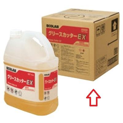 洗剤 【油汚れ用洗浄剤 グリースカッター 20kg】 /【業務用】【送料無料】