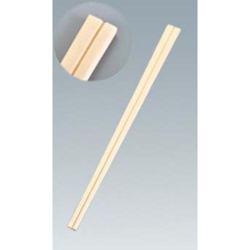 割り箸 割箸 白楊(アスペン)元禄ミックス 5000膳入 太さ4.6全長203 1入 /業務用食器/新品
