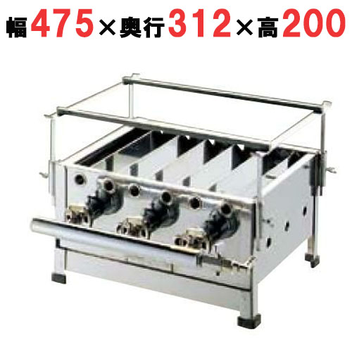 【業務用】【送料別】IT 魚焼器 FY-4 LP