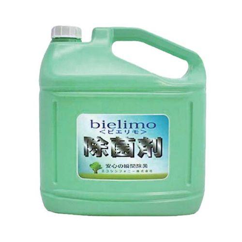 【除菌剤 ビエリモ(200PPm)5L プラボトル】【業務用】【グループA】