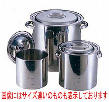 EBM モリブデン 寸胴鍋/キッチンポット 60cm パイプ手付/業務用/送料無料