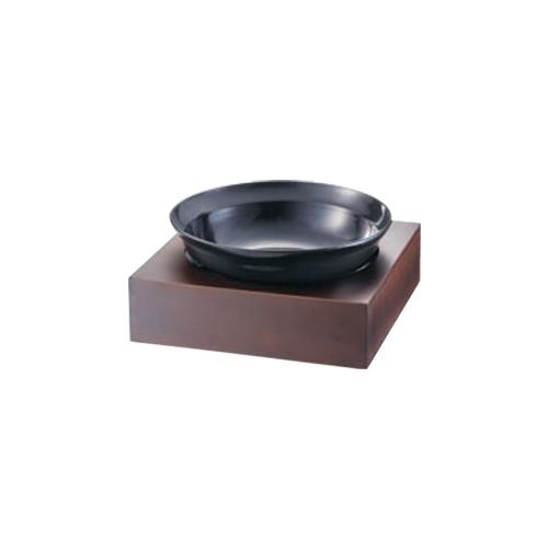【和鉢e-チェーフィング(ブラウンスタンド+和鉢35cm)黒 PS-15805】 幅370×奥行370×高さ165(mm)【業務用】【グループA】