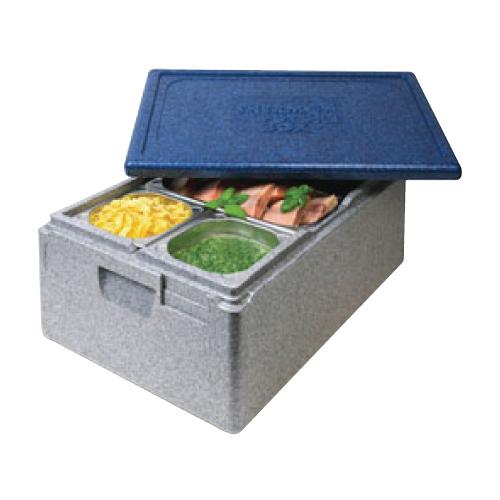 サーモ フュ-チャ-ボックス GN1/1プレミアム(ブルー/グレイ)TF 10040 幅600×奥行400×高さ280(mm)/業務用/新品