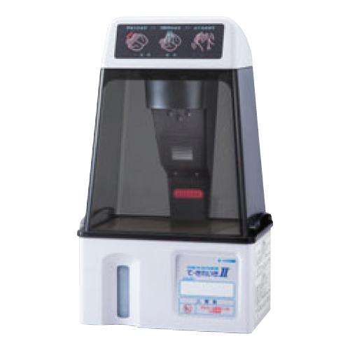 【自動手指消毒器 て・きれいき2 TEK-103D-2】 幅282×奥行191×高さ480(mm)/業務用/グループA