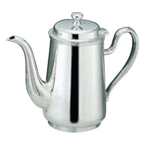 【H 洋白 ウエスタン型 コーヒーポット 4人用 二種メッキ】 高さ160(mm)【業務用】【グループA】