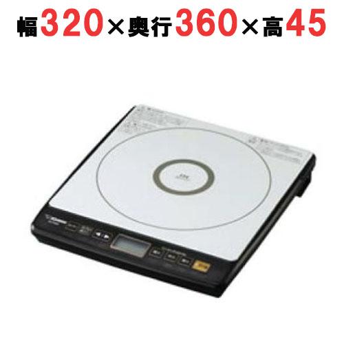 【象印 IH調理器 EZ-HG26(TA)】 幅320×奥行360×高さ45(mm)【業務用】【グループA】