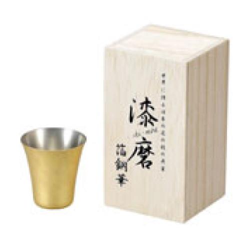 【漆磨 箱銅華 冷酒カップ 65ml CNS-G801】 高さ54(mm)【業務用】【グループA】