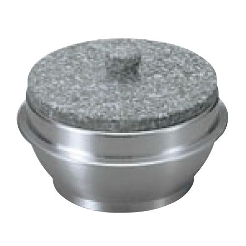 長水 遠赤 石焼釜(石蓋付)アルミ枠付 18cm 高さ80(mm)/業務用/新品