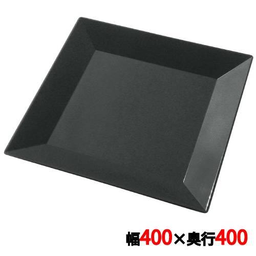 【プラ容器 角皿 40(10枚入)黒】 幅400×奥行400×高さ25(mm)【業務用】【グループA】