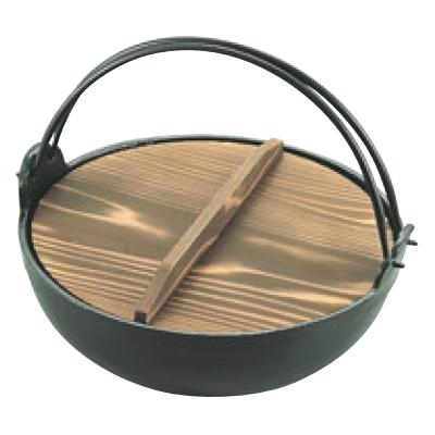 鍋【アルミ 電磁 いろり鍋 27cm】【業務用】【送料無料】