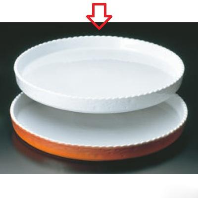 【ロイヤル】【丸 グラタン皿 No.300 52cm ホワイト】 【ROYALE】 【業務用】【送料無料】