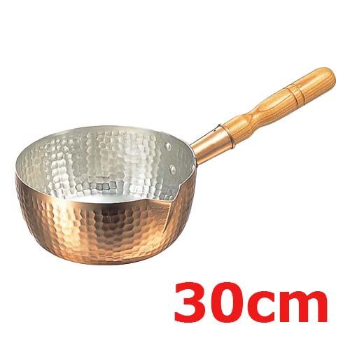雪平鍋 銅 片口・打出 雪平鍋 30cm 外径:320、内径:300、板厚:1.5、深さ:128/業務用/新品