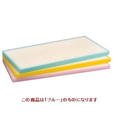 まな板 【プラスチック軽量マナ板 KR3 ブルー】 KR3 幅600 奥行300 高さ25 【業務用】【グループA】