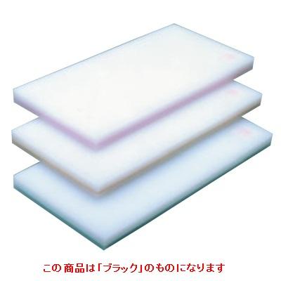 まな板 【ヤマケン 積層サンド式カラーマナ板 3号 H43mm ブラック】 3号 【業務用】【送料別】
