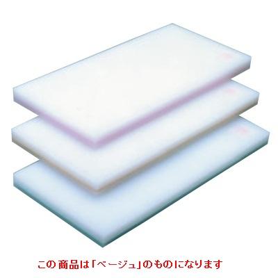 まな板 【ヤマケン 積層サンド式カラーマナ板 3号 H53mm ベージュ】 3号 【業務用】【送料別】