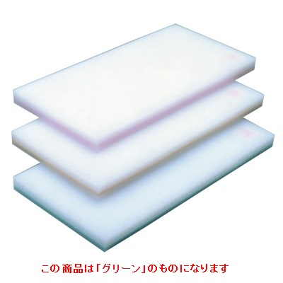 まな板 【ヤマケン 積層サンド式カラーマナ板 3号 H53mm グリーン】 3号 【業務用】【送料別】