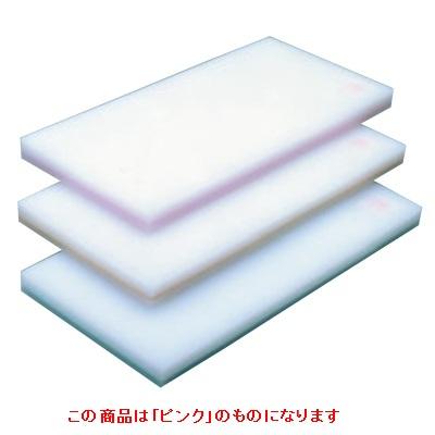 まな板 【ヤマケン 積層サンド式カラーマナ板4号A H43mm ピンク】 4号A 【業務用】【送料別】