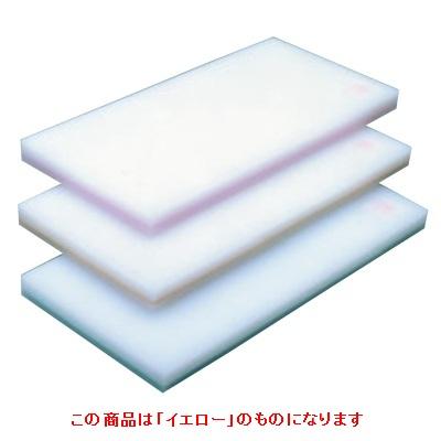 まな板 【ヤマケン 積層サンド式カラーマナ板4号B H33mm イエロー】 4号B 【業務用】【送料別】