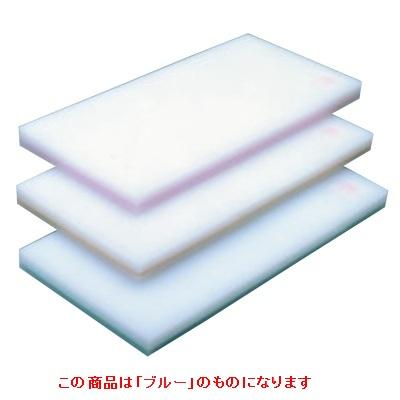 まな板 【ヤマケン 積層サンド式カラーマナ板4号B H43mm ブルー】 4号B 【業務用】【送料別】