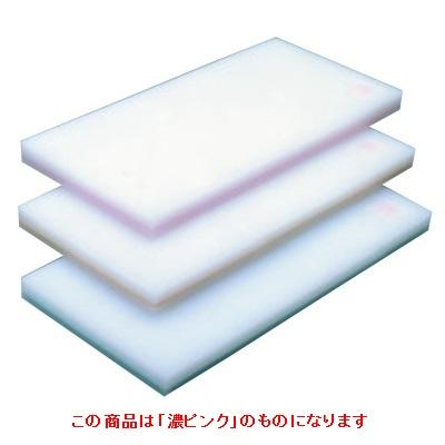 まな板 【ヤマケン 積層サンド式カラーマナ板4号B H53mm 濃ピンク】 4号B 【業務用】【送料別】