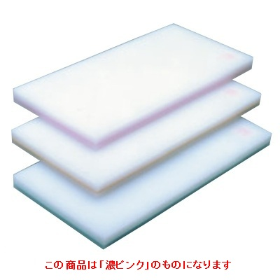 まな板 【ヤマケン 積層サンド式カラーマナ板 6号 H18mm 濃ピンク】 6号 【業務用】【送料別】