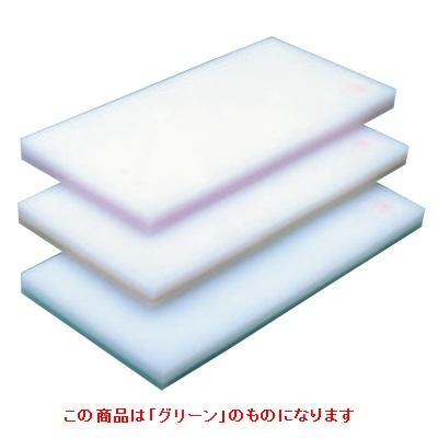 まな板 【ヤマケン 積層サンド式カラーマナ板 7号 H33mm グリーン】 7号 【業務用】【送料別】