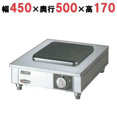 電気コンロ 【エイシン 電気コンロ NK-4000(三相・200V)】 NK-4000 幅450 奥行500 高さ170 【業務用】【送料別】