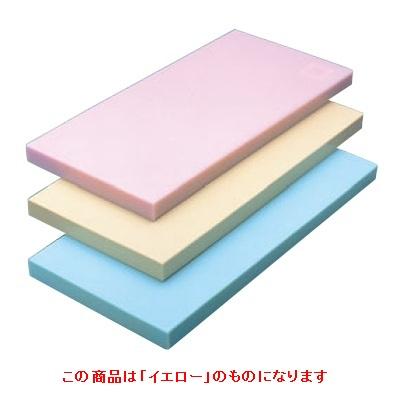 まな板 【ヤマケン 積層オールカラーマナ板 3号 660×330×15 イエロー】 3号 【業務用】【送料別】