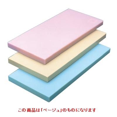 まな板 【ヤマケン 積層オールカラーマナ板 3号 660×330×21 ベージュ】 3号 【業務用】【送料別】