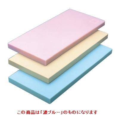 まな板 【ヤマケン 積層オールカラーマナ板 3号 660×330×42 濃ブルー】 3号 【業務用】【送料別】