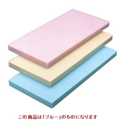 まな板 【ヤマケン 積層オールカラーマナ板 4号A 750×330×51 ブルー】 4号A 【業務用】【送料別】