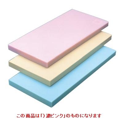まな板 【ヤマケン 積層オールカラーマナ板 4号A 750×330×51 濃ピンク】 4号A 【業務用】【送料別】