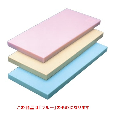まな板 【ヤマケン 積層オールカラーマナ板 4号C 750×450×42 ブルー】 4号C 【業務用】【送料別】