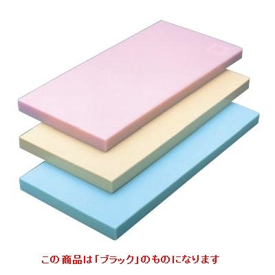 まな板 ヤマケン 積層オールカラーマナ板 6号 900×360×15 ブラック 6号/業務用/新品