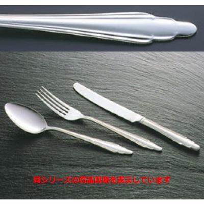 テーブルナイフ  #1500 長さ:223