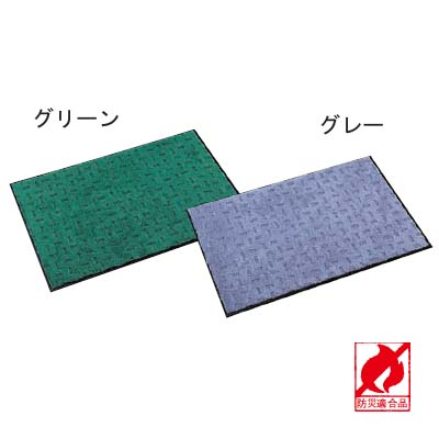 レインマット 900×1800 グリーン エコ 【業務用】【送料無料】