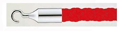 【驚きの値段で】 パーティションロープ URー11ー22 レッド URー11ー22 シルキー レッド【業務用】 シルキー【送料無料】, IL-SHOP:d870e9f1 --- supercanaltv.zonalivresh.dominiotemporario.com